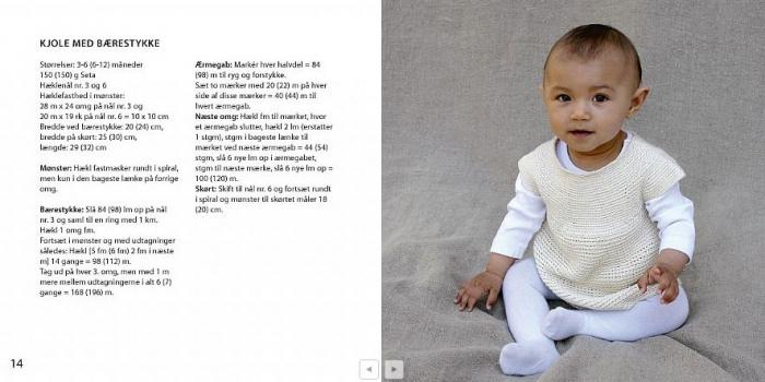 Babyheaklet3