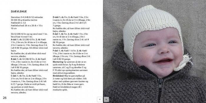 Babyheaklet4